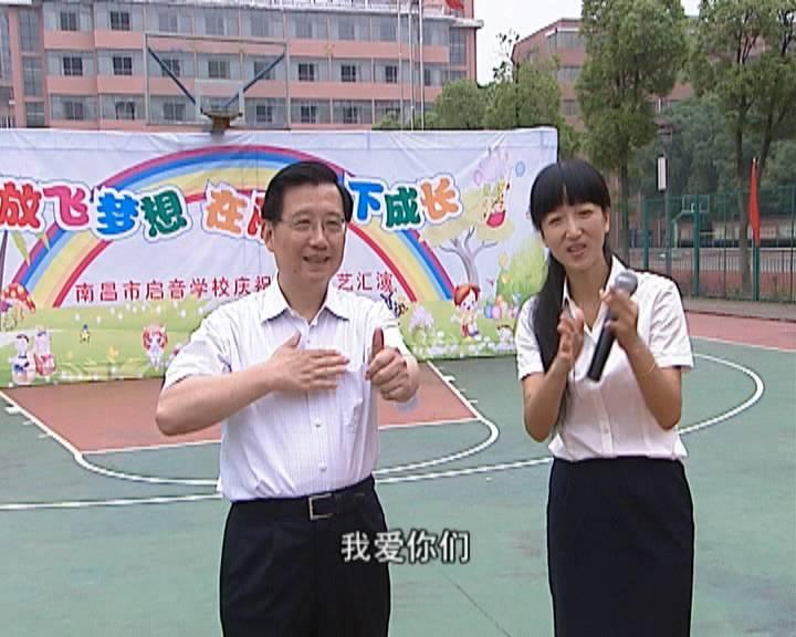 强卫寄语全省少年儿童:做红色基因的传承者 当中国梦的奉献者