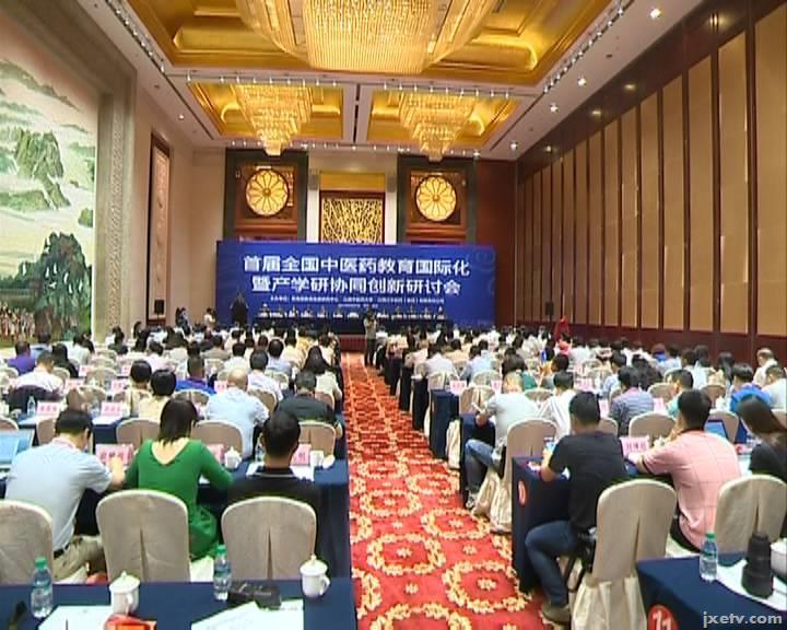 江西教育电视台江西教视江西教育传媒培训中心官方网站
